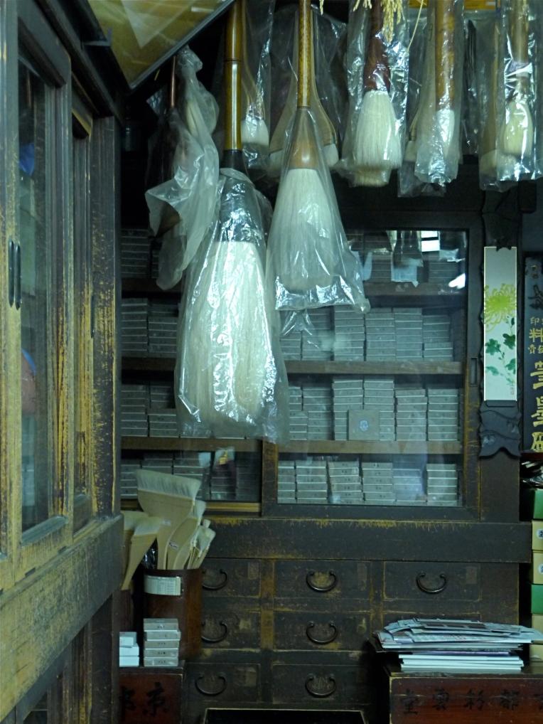 art supplies, Kyoto - Jenny Hill